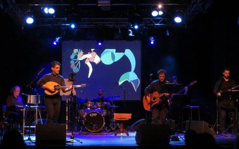 Φινλανδία Μουσική Παράσταση Οδύσσεια Τώρα!